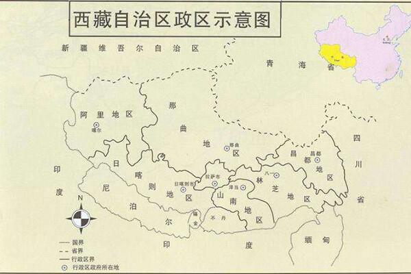 西藏地区土壤:有机质(第一章)