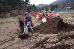 化肥与有机肥能在一起施用吗?化肥和有机肥在一起施用的话,有没有好处?